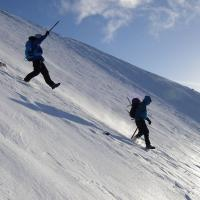 Introduction to Winter Walking (Age 16 plus) Image