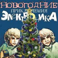 Russian Christmas Party for Children Image