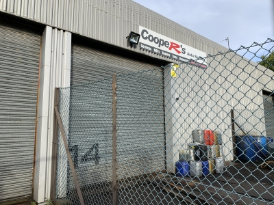 Industrial Unit, 14 Marybank Lane<br/>Dundee<br/>DD2 3DY<br/>Lochee area<br/> Image