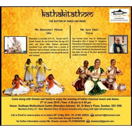 Kathakitathom Image